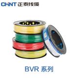 正泰电线 BVR系列 0.5-16