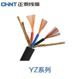 正泰电线电缆 YZ系列